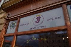 2.Podziemne-Przejscie-Turystyczne-w-Jaroslawiu